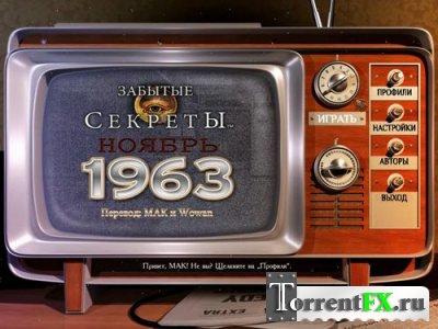 Забытые секреты: Ноябрь 1963 (2013) PC