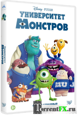 Университет монстров / Monsters University (2013) CAMRip