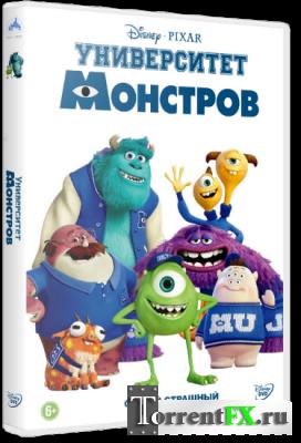 ����������� �������� / Monsters University (2013) CAMRip