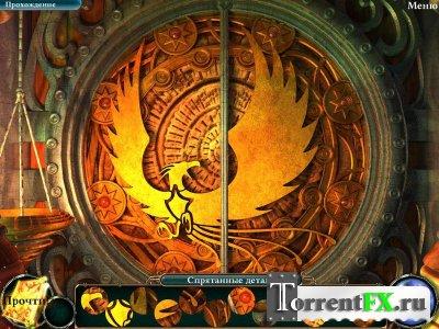 Морская Повелительница 3: Наследие Феникса (2013) PC