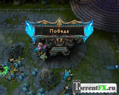 Лига Легенд / League of Legends [v.3.8.13] (2009) RePack