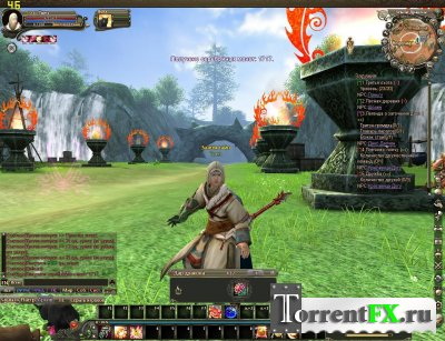Loong Online (2009) PC