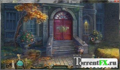 Легенды о призраках: Проклятая Книга. Коллекционное издание (2013) PC