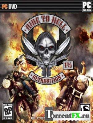 Ride to Hell: Retribution [+ 1 DLC] (2013) PC | RePack
