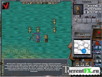����� / V.O.T.E.R. Golem (2001) PC