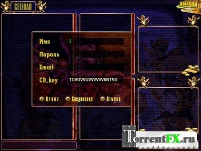 Хулиганы / Hooligans [1.01р] (2001) PC