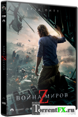 ����� ����� Z / World War Z (2013) TS