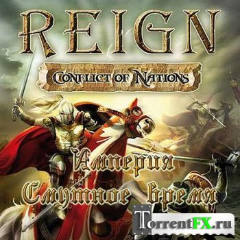 �������: ������� ����� / Reign: Conflict of Nations (2009) PC