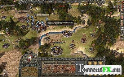 Империя: Смутное время / Reign: Conflict of Nations (2009) PC