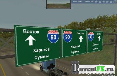 18 Стальных Колес: Украинские просторы (2008) PC