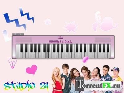 Violetta (2013) PC
