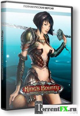 King's Bounty: Принцесса в доспехах (2009) PC | Лицензия