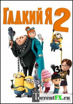 Гадкий я 2 / Despicable Me 2 (2013) HDTS 720p