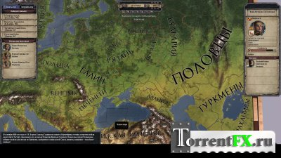 Крестоносцы 2 / Crusader Kings 2 [v 1.103 + 28 DLC] (2012) PC