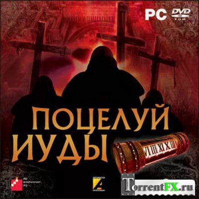 Поцелуй Иуды / Belief & Betrayal (2008) PC