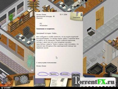 Der Planer 3: ������ �������������� (2003) PC