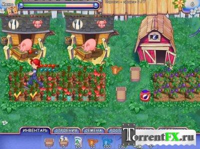Чудесный огород 2: Глобальный овощной кризис (2009) PC
