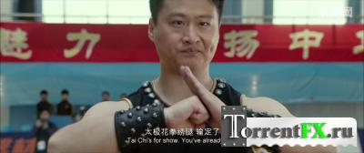 Мастер тай-цзи / Man of Tai Chi (2013) HDTVRip | L1
