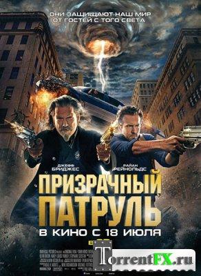 Призрачный патруль / R.I.P.D. (2013) TS