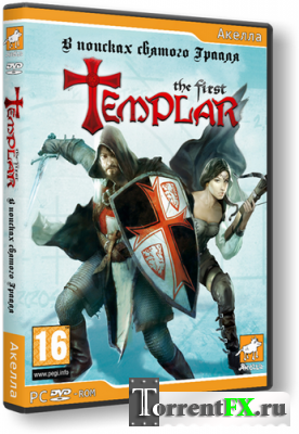 В поисках Святого Грааля / The First Templar + DLC (2011) PC