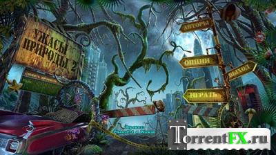 Ужасы природы 2 / Natural Threat 2 (2013) PC