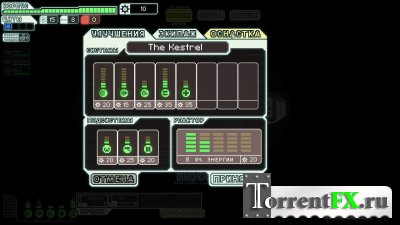 FTL: Faster Than Light (2013) PC | ��������
