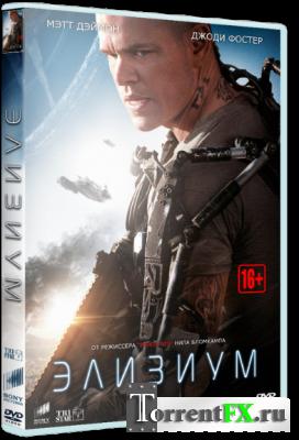 �������: ��� �� �� ����� / Elysium (2013) CAMRip