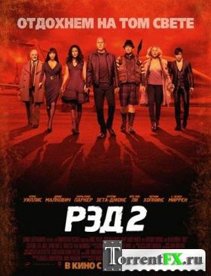 ��� 2 / Red 2 (2013) CAMRip