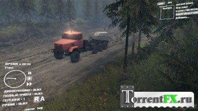 Вращая колеса / SpinTires + моды [v 1.5] (2013) PC