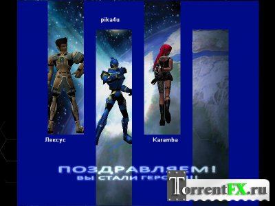 Phantasy Star Online: Blue Burst [Divine] (2005) PC