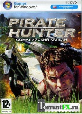 Pirate Hunter. ����������� ������ (2009) PC �� R.G. ��������