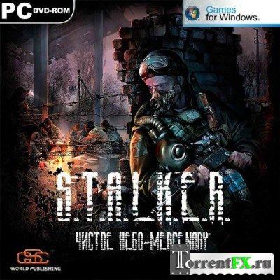 S.T.A.L.K.E.R.: Чистое Небо - Mercenary (2011) PC | Repack