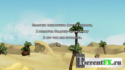 Spelunky HD (2013) PC