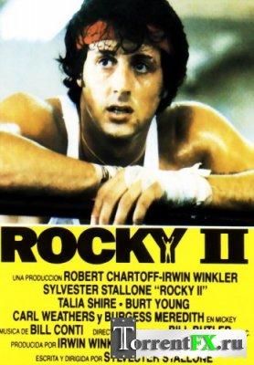 Рокки 2 / Rocky II (1979) HDRip