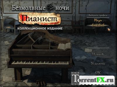 Безмолвные ночи: Пианист. Коллекционное издание (2012) PC