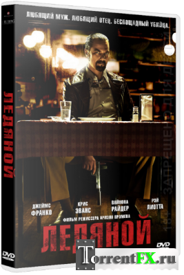 Ледяной / The Iceman (2012) BDRip | P