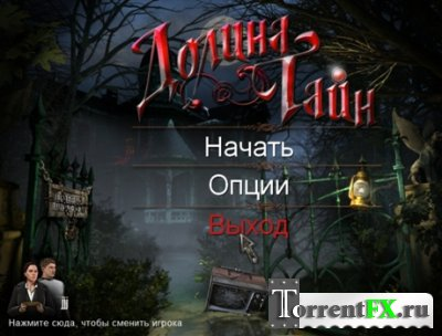 Долина тайн / Mystery Valley (2012) PC
