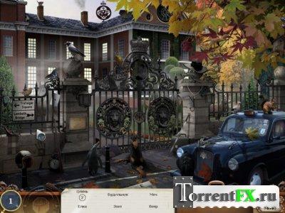 Бюро кладоискателей. Затерянный город (2013) PC