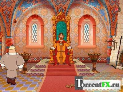 Три Богатыря и Шамаханская царица (2010) PC