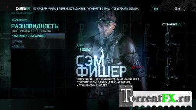 Tom Clancy's Splinter Cell: Blacklist [v 1.01] (2013) PC | Repack от R.G. Revenants