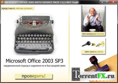 Microsoft Office 2003 SP3