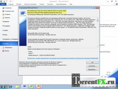 Microsoft Office 2010 SP1 VL Professional Plus x86+x64