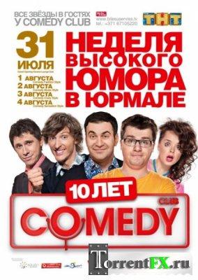 Comedy Club в Юрмале [01-02] (2013) SATRip