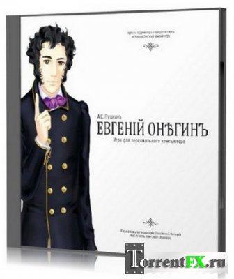 Евгений Онегин (2009) PC | Repack