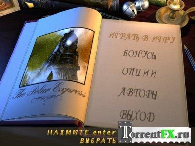 Полярный Экспресс (2004) PC