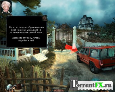 Haunted House Mysteries (2013) PC