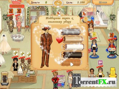 Свадебный салон / Wedding salon (2010) PC