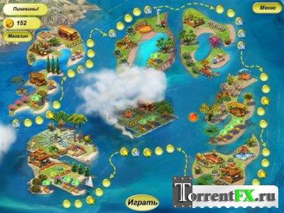 Пляжный рай 2 (2010) PC