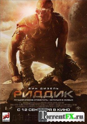 Риддик / Riddick (2013) CAMRip