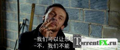 Армагеддец / The World's End (2013) WEBRip | L1